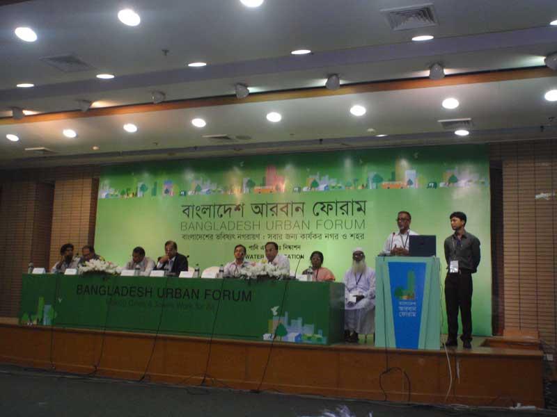 Bangladesh-Urban-Forum3.jpg