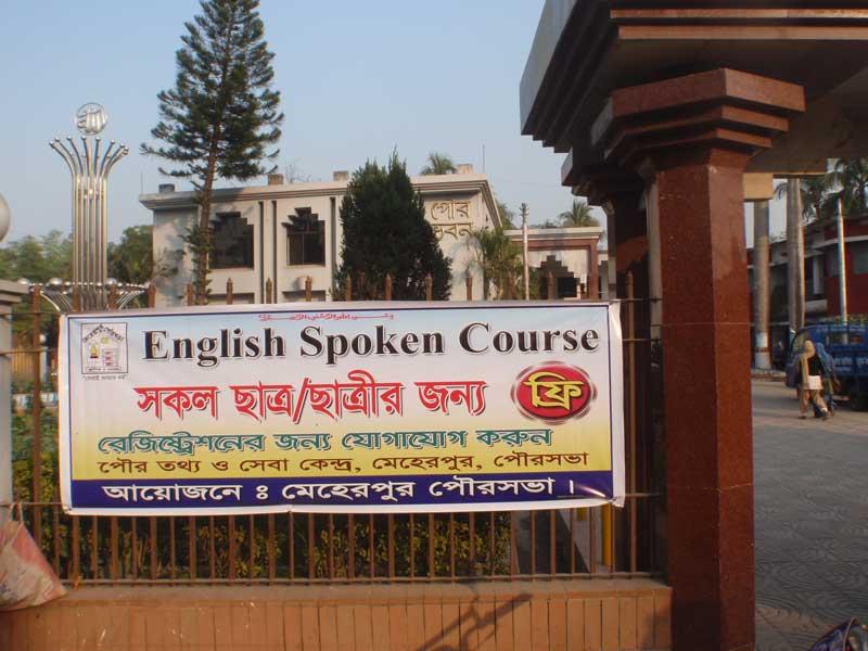 English-Spoken-Course.jpg