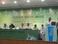 Bangladesh-Urban-Forum2.jpg